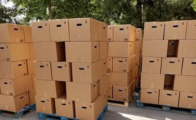 Afyonkarahisar Belediyesi Yardım Başvurusu ve Sorgulama
