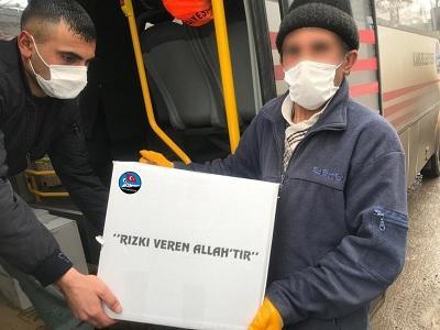 Kars Belediyesi Yardım Başvurusu ve Sorgulama