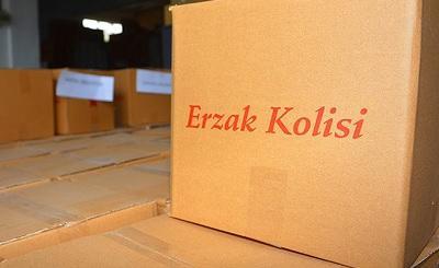 Kırıkkale Belediyesi Yardım Başvurusu ve Sorgulama